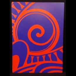 Maori Fragment # 1111M05